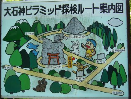 Plan d'acces aux pyramides de Shingo